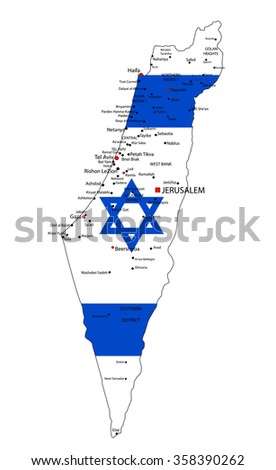 Israel highly detailed political map with national flag isolated on white background. - stock vector