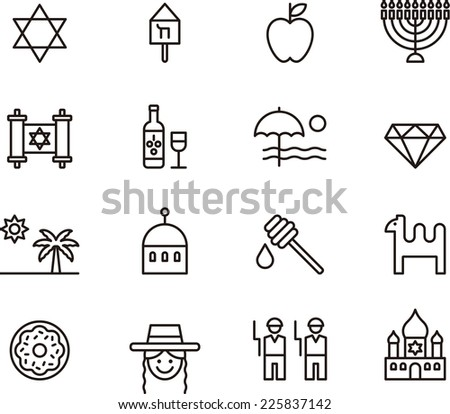 Israel icons - stock vector