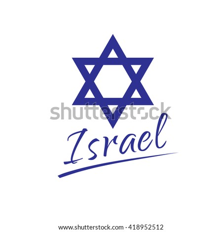 ISRAEL. Israel icon. ISRAEL logo. ISRAEL banner. Israel blue star isolated on white background. Israel symbol. Calligraphy vector illustration.  - stock vector