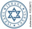 Israel stamp - stock photo