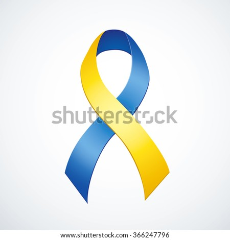Issue logo loop symbolic conceptual aid problem attention to problem of people with Down syndrome, trisomy copy of chromosome isolated on white background. Global world fund bow with space for text - stock vector