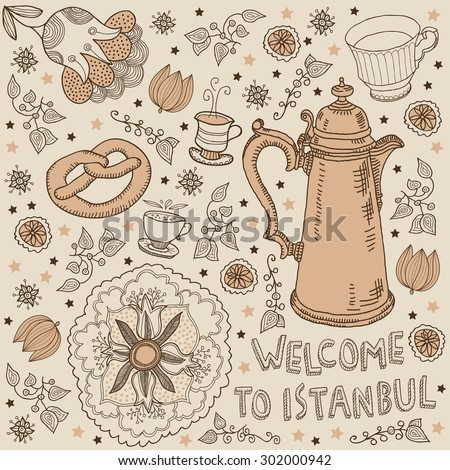 Istanbul. coffee - stock vector