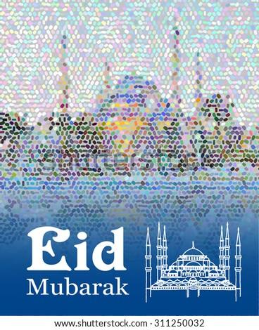 istanbul. eid mubarak - stock vector
