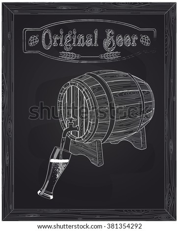 It poured into a glass of beer with barrel against the background of the brewery drawn in chalk - stock vector