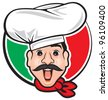 italian chef - stock vector