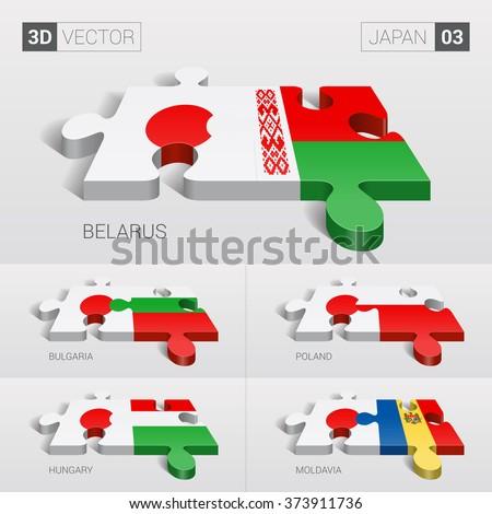 Japan and Belarus, Bulgaria, Poland, Hungary, Moldavia Flag. 3d vector puzzle. Set 03. - stock vector