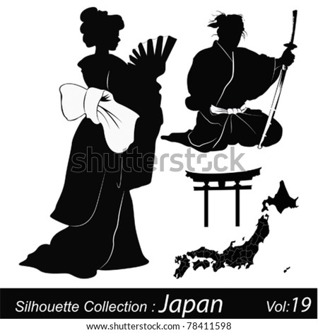 Japan and japanese - stock vector