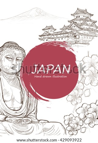 japan background. hand drawn illustration of japan - stock vector