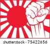 japan fist (flag of japan) - stock vector