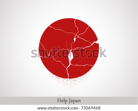 "Japan Flag with the text ""Help Japan"". Earthquake in Japan, March 2011. - stock vector"