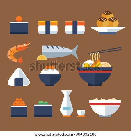 japan food flat icon - stock vector
