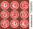 Japan grunge labels - stock vector