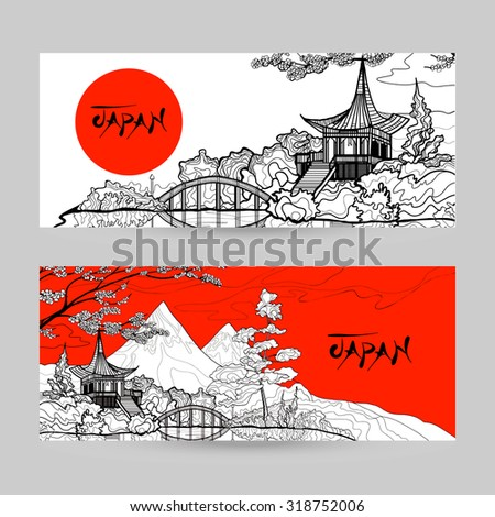 Japan horizontal banner set with sunrise pagoda landscape hand drawn isolated vector illustration - stock vector