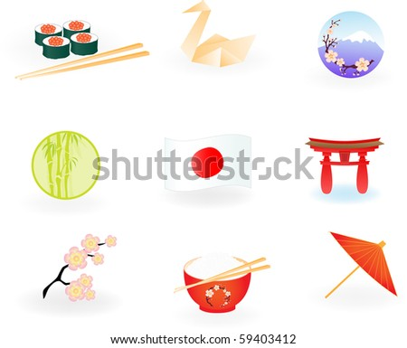 Japan Icons - stock vector