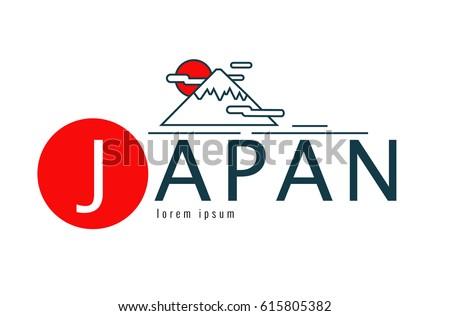 Japan Logo Scene Of Fuji Mountain Famous Landmark Flat Line Design Element