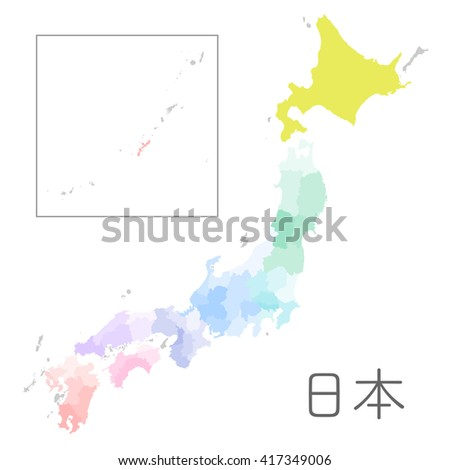 Japan map vector high detailed Illustration - Japan in Japanese on lower right - stock vector
