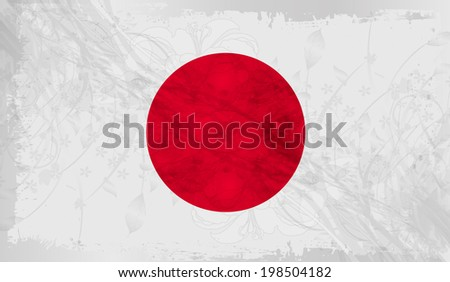 Japan national flag country
