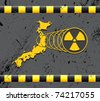 Japan- nuclear disaster - stock photo