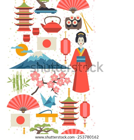 Japan seamless pattern. Illustration on Japanese theme. - stock vector