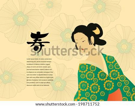 Japanese art drawing - stock vector