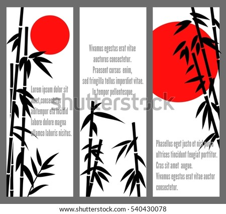 Japanese bamboo tree cards design or vector chinese bambu banners poster with black silhouette bamboo