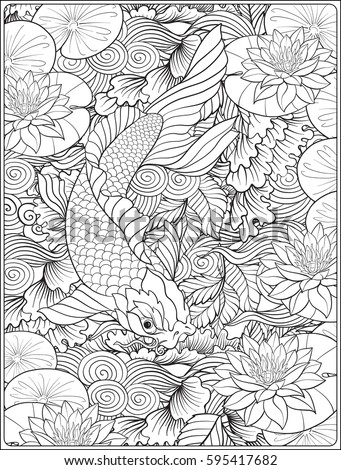 Japanese carp in lake with lotus  flowers. Outline drawing coloring page. Coloring book for adult. Vector stock illustration.