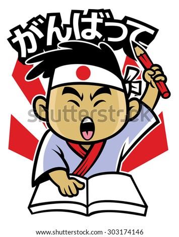 Japanese Tattoo Symbols, Kanji Tattoos