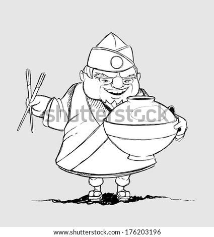 Japanese chef with a signature dishes. Freehand drawing - stock vector