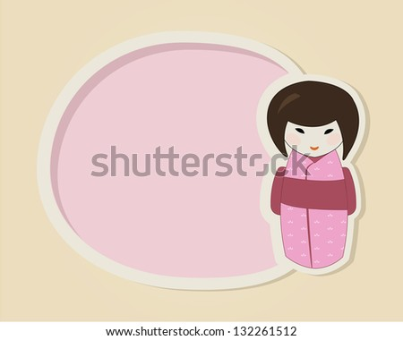 Japanese doll kokeshi in pink kimono speech bubble or greeting card template - stock vector