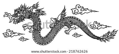 Japan Dragon Stock Images Royalty Free &amp Vectors