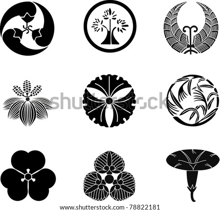 Japanese Family Crests (vector) 11