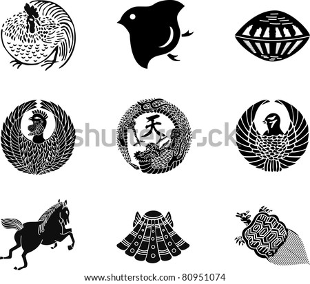 Japanese Family Crests (vector)16
