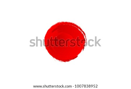 japan flag grunge style stock images, royalty-free images, Powerpoint templates