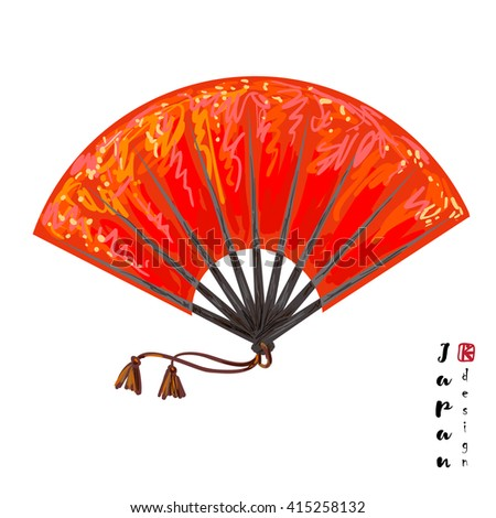 japanese folding fan sketch on white background vector illustration. Japanese folding fan accessory of the Samurai clothes - stock vector