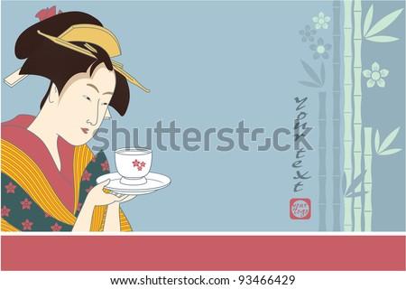 Japanese Geisha - Traditional Art Style Illustration - stock vector