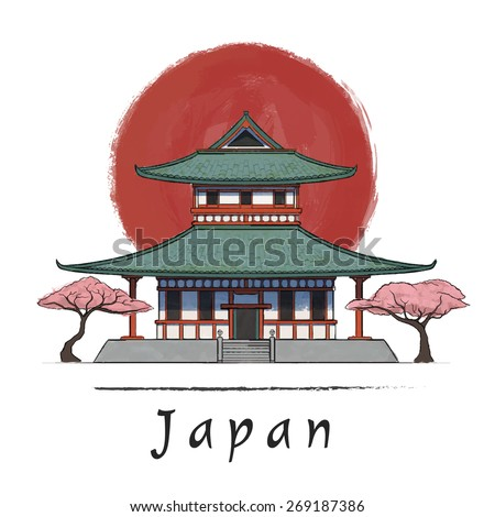 Japanese house and sakura trees. Asian architecture. Watercolor vector illustration. Hand drawn - stock vector