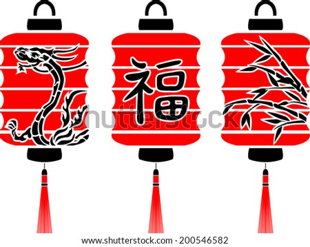 Japanese lanterns with dragon hieroglyph of happiness and bamboo, second variant - stock vector