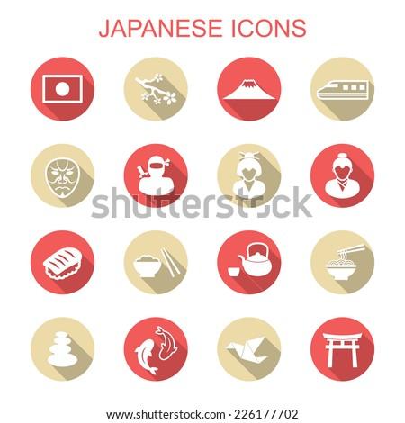 japanese long shadow icons, flat vector symbols - stock vector