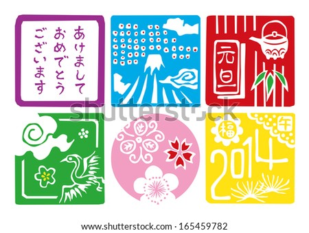 Japanese New Year's card 2014 - stock vector