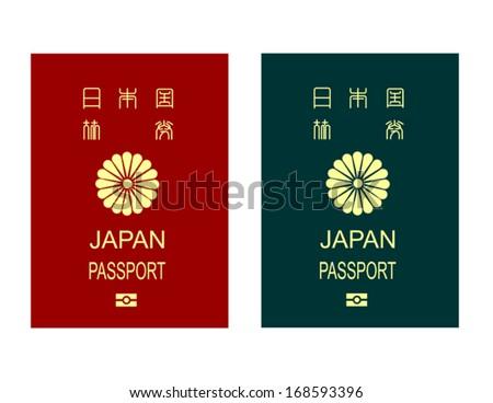 Japanese Passport - stock vector