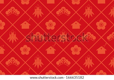 japanese pattern Vector - stock vector