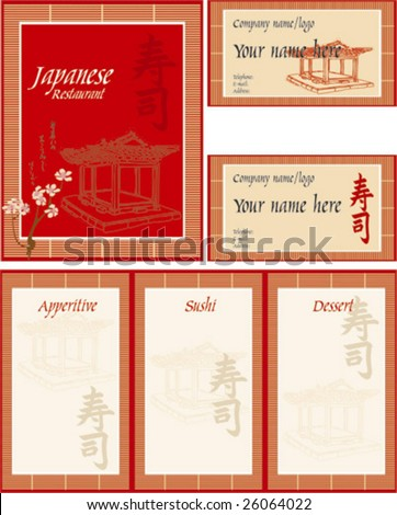 japanese restaurant menu and business card design - stock vector
