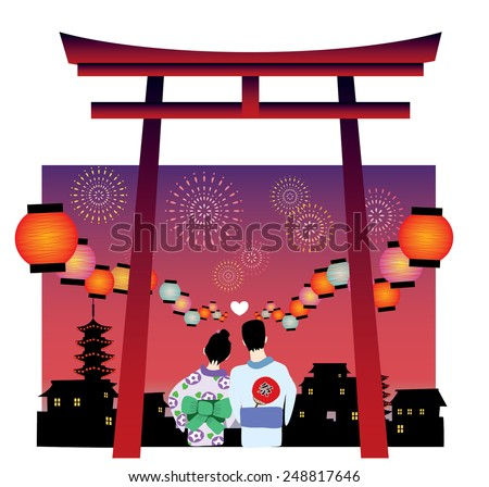 japanese summer festival romance vector graphic eps10 - stock vector
