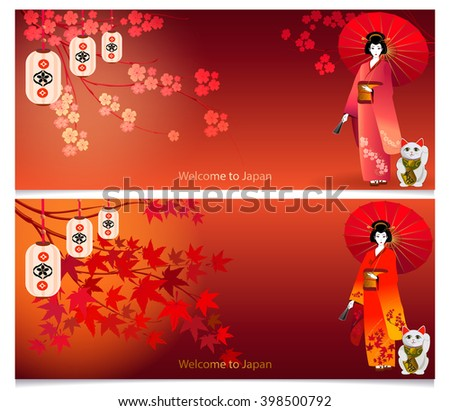 "Japanese travel banners. Autumn and spring festival with lantern. Branches sakura blossom and maple with leaves and geisha in a kimono. Cat holding a coin with hieroglyphics ""a lot of money""."