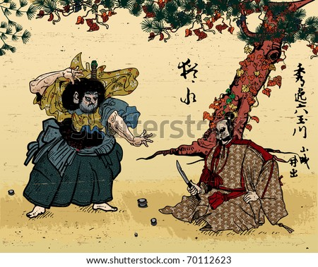 Japanese Woodblock print style vector image - stock vector