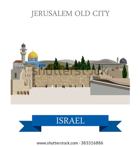 Jerusalem Old City in Israel. Flat cartoon style historic sight showplace attraction web site vector illustration. World countries cities vacation travel sightseeing Asia collection. - stock vector