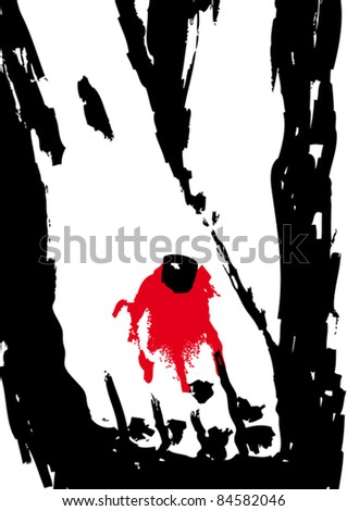 Jesus' feet - stock vector