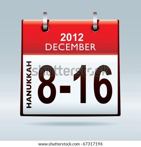 Jewish hanukkah 2012 dates in december with red calendar - stock vector