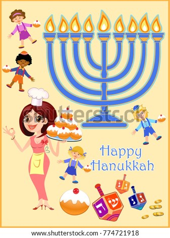 Jewish holiday hanukkah greeting card traditional stock vector jewish holiday hanukkah greeting card traditional chanukah symbols dreidels spinning top hebrew m4hsunfo