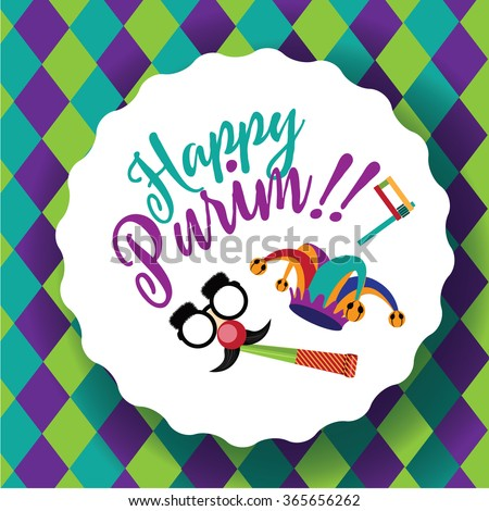 Jewish holiday Purim design with silly clown glasses, jester's hat and noisemakers. EPS 10 vector illustration - stock vector